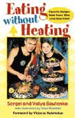 Eating without Heating Book